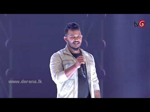 Ahasa Sayam Dawana -  Chamil Wedanda @ Derana Dream Star S08 (03-11-2018)