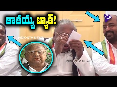 V Hanumantha Rao Funny Satires On KCR | V Hanumantha Rao Press Meet About T Congress | indiontvnews