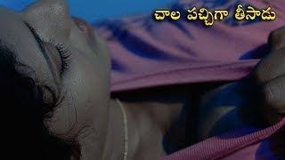 Latest Telugu Movie Trailers 2019 Vanavasam Theatrical Trailer | #Vanavasam | Filmylooks