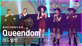 Download lagu [앵콜캠4K] 레드벨벳 'Queendom' 인기가요 1위 앵콜 직캠 (Red Velvet Encore Fancam) | @SBS Inkigayo_2021.08.29.