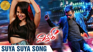 Winner Telugu Movie | Suya Suya Song Trailer | Sai Dharam Tej | Rakul Preet | SS Thaman