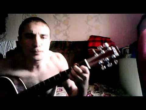 дюмин под гитару неволя