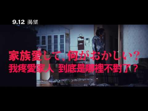 渴望 - 角色介紹(狂犬警父)