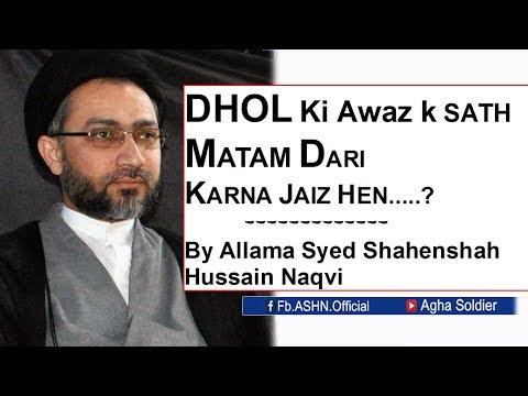 DHOL Ki AWAZ K  SATH MATAM DARI KARNA JAIZ HEN.....?by ALLAMA SYED SHAHENSHAH HUSSAIN NAQVI