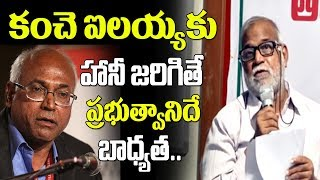 Government is Responsible for any Incident Against Kancha Ilaiah   KVPS Round Table Meet