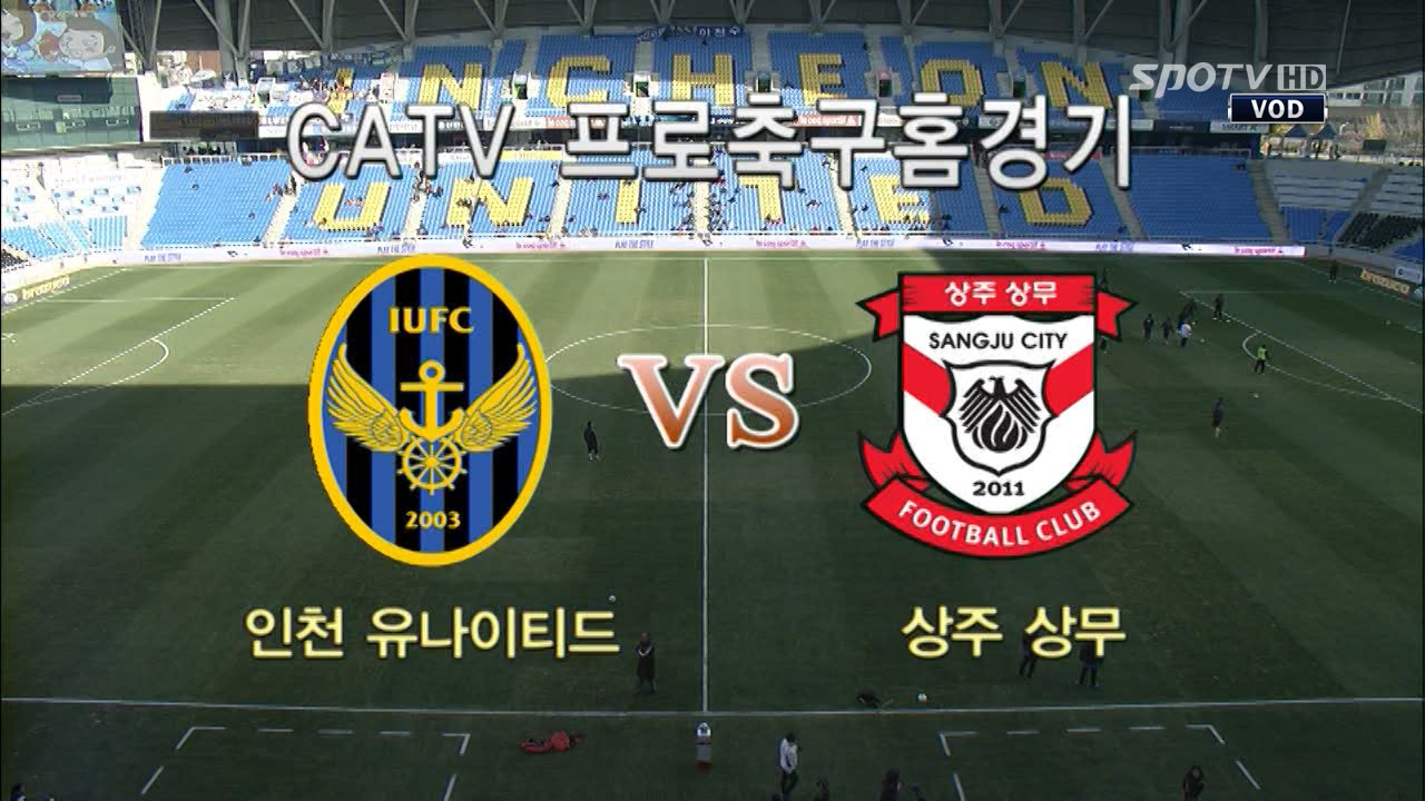 Incheon United 1-1 Sangju Sangmu Phoenix