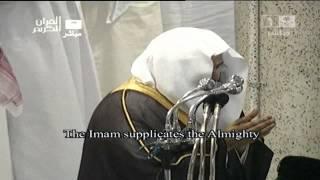 دعاء مبكي لفلسطين وسوريا  للسديس 17 رمضان 1433هـ