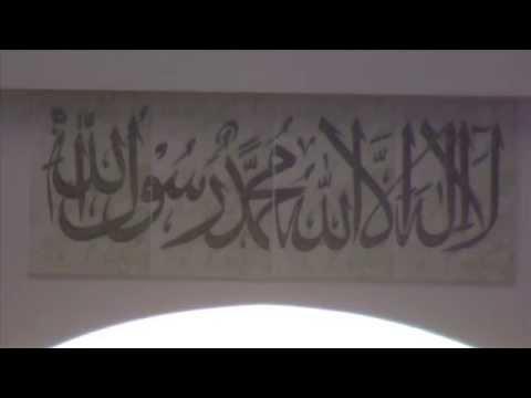 Imam Kashif Aziz - 3/22/2015