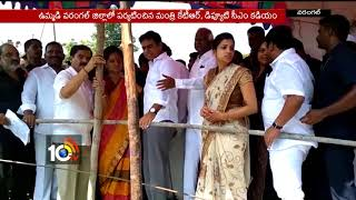 Kadiyam and Minister KTR Inaugurated Development Programs | Double Bedroom in Urban Warangal