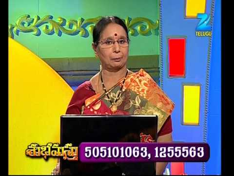 Subhamasthu - Episode 322 - February 21, 2014