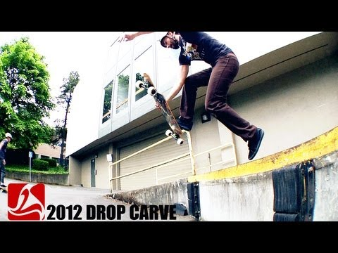 2012 Drop Carve - Landyachtz Longboards