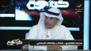 صاحب السمو الملكي الأمير الوليد بن طلال يدعم نادي الحزم بـ 200 ألف ريال وحافلة