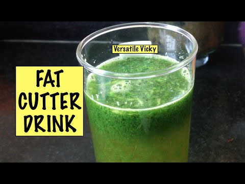 Fat Cutter Drink / Lose 5 Kgs in 5 Days / DIY Weight Loss Drink Remedy - Morning Routine