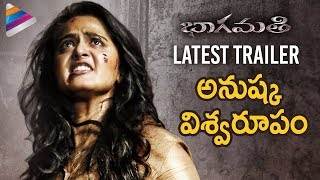 Bhaagamathie Movie Latest Trailer | Anushka Shetty | Unni Mukundan | Thaman S | Telugu FilmNagar