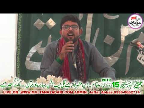 Zakir Imtiaz Hussain Shah I Jashan 15 Ramzan 2019 I Bosan Road Multan