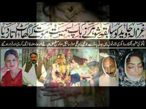 ghazala javid death by atif hussain nowshera peshawar akbar...