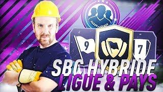 FIFA 18 - DCE/SBC HYBRIDE LIGUE/PAYS - LE 1ER PACK A 50K DE L'ANNÉE