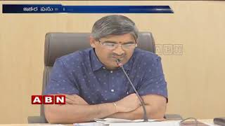 AP CS LV Subramanyam Questions To Finance Officials Over Chandrababu Govt 3 Schemes
