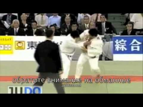 seoi nage fakes and combinations Image 1