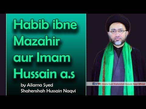 Habib ibne Mazahir aur Imam Hussain a.s by Allama Syed Shahenshah Hussain Naqvi