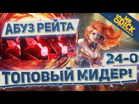 ЛИНА - ЛУЧШИЙ МИДЕР В НОВОМ ПАТЧЕ 7.05! | LINA DOTA 2