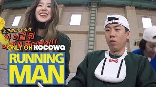 Irene is Never Satisfied With What Se Chan Does 😂 [Running Man Ep 427]