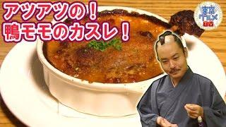 秋葉原 - 手作り料理とソムリエの選ぶワインを気軽に味わえるビストロ店! (3/3)