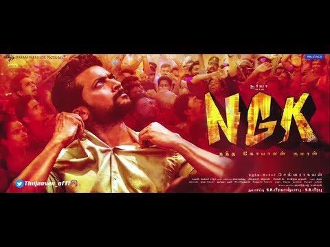 NGK Motion Poster - Suriya, Rahul Preet Singh, Sai Pallavi, Selvaragan - Thujeevan