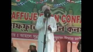 Download BANGLA WAZ BY Mufti Alamgeer Mojaddedi...West Bengal.. India...বাংলা ওয়াজ মুফতি আলোমগীর মুজাদ্দেদি 3Gp Mp4