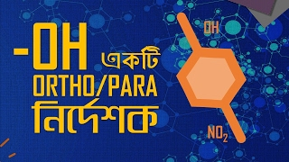 45. –OH is an Ortho/Para Indicating Group (–OH একটি Ortho/Para নির্দেশক)