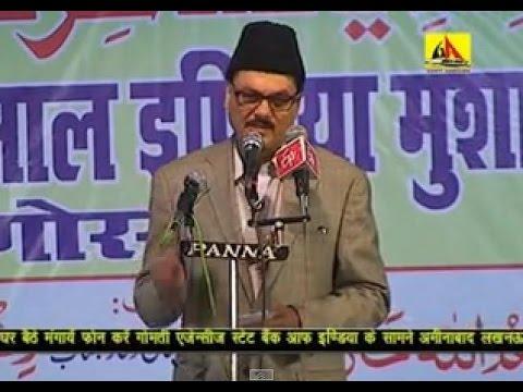 Manzar Bhopali-gorakhpur- All India Mushaira Wa Kavi Samellan 2014 video