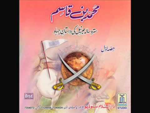 Story Of Muhammad Bin Qasim (ra) video