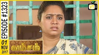 Vamsam - வம்சம் | Tamil Serial | Sun TV |  Epi 1323 | 01/11/2017 | Vision Time