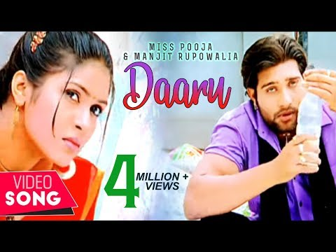 Miss Pooja & Manjit Rupowalia - Daaru (official Video) Album : {baazi} Punjabi Hits Songs 2014 video