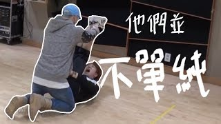 GOT7沒有你想的那麼天真... || got7 is not as innocent as you think they are