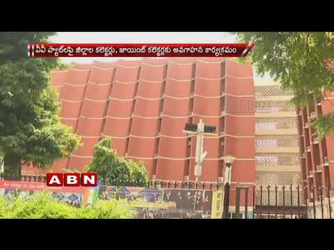 Election Commission to send team to review Poll Preparedness in Sep 11th | Telangana