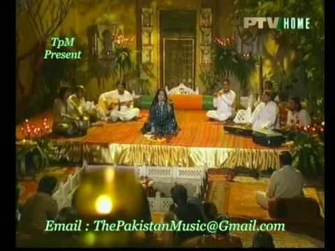 Masooma Anwar, Main Kamli Aan ,in Ptv video