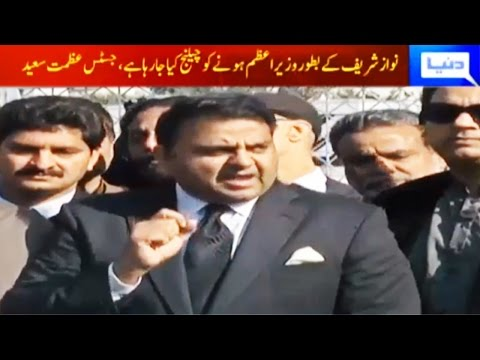 Who is the Captain of Jhoot 11 - Fawad Chaudhry Tells