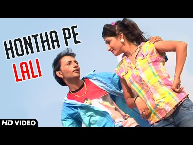 Andy Chhora - Hontha Pe Lali - Latest Haryanvi Song - Official HD - Latest Song 2014