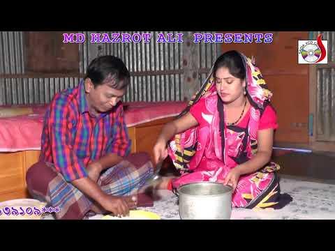 বাদাইমা নাটক thumbnail