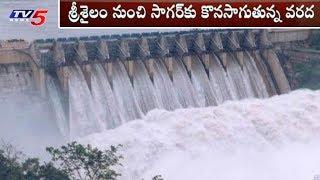 Heavy Flood Water Inflow to Nagarjuna Sagar - Nalgonda  - netivaarthalu.com