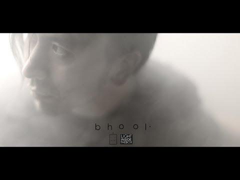 bhoola ke bho by Yogen