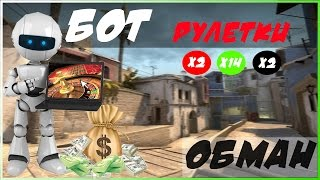 Cs go double money cs-go jackpot