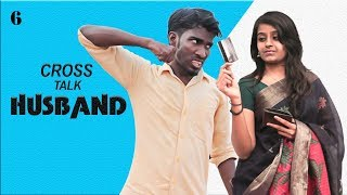 Crosstalk Husband Episode 6 | Funny Factory