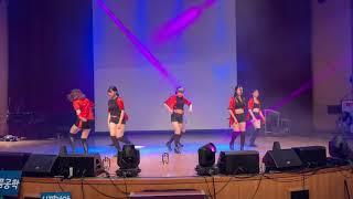 [서울여대 댄스퍼포먼스팀 TIPSSY] 2019 새내기 배움터 (2) Bodak Yellow