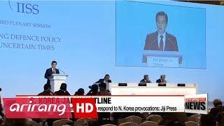 S. Korea and Japan to establish hotline to respond to N. Korea provocations