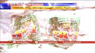 అక్రమంగా హైదరాబాద్ కు తరలిస్తున్న50 లక్షల విలువైన  గుట్కా స్వాధీనం - Special Report - hmtv - netivaarthalu.com
