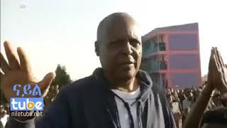 ዶ/ር መረራ ጉዲና ከእሥር ሲወጡ የተደረገላቸው አቀባበል - Dr Merera Gudina Released and Accompany - VOA