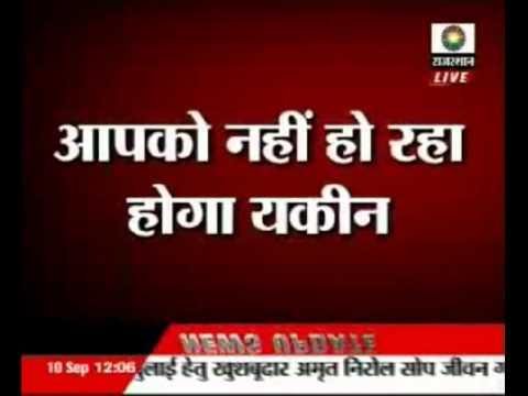 Jodhpur: Doctors Watch Blue Films In Hospitals video