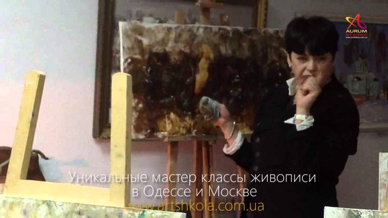 Видео мастер классы елены ильичевой